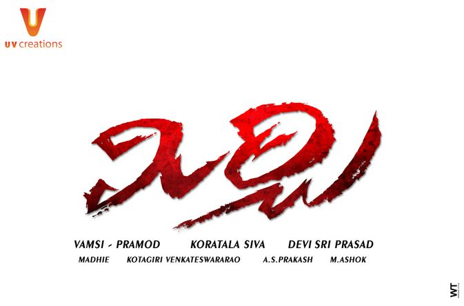 Mirchi 13 Days Collection Report