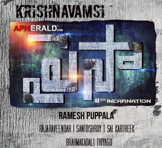 Paisa Telugu Movie | Full Songs Jukebox | Nani, Catherine Tresa, Lucky Sharma