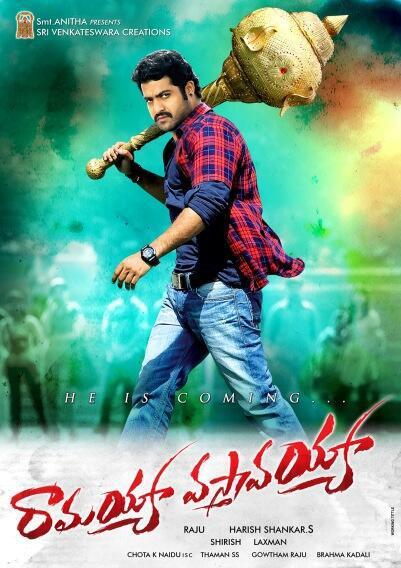 Ramayya Vastavayya Audio on August and Movie on Sep 27th.