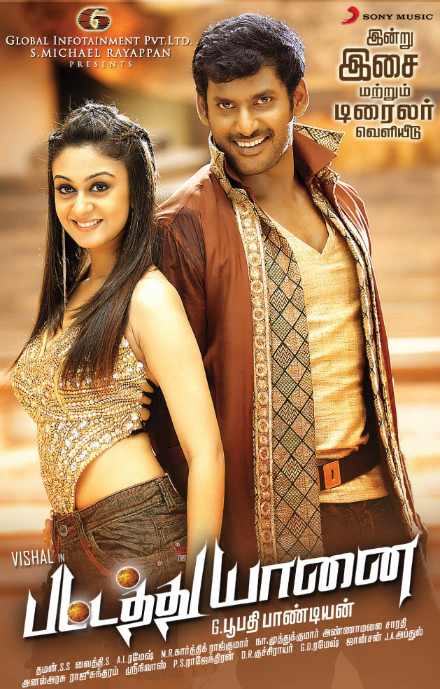 Vishal wants to play negative role (Villain)