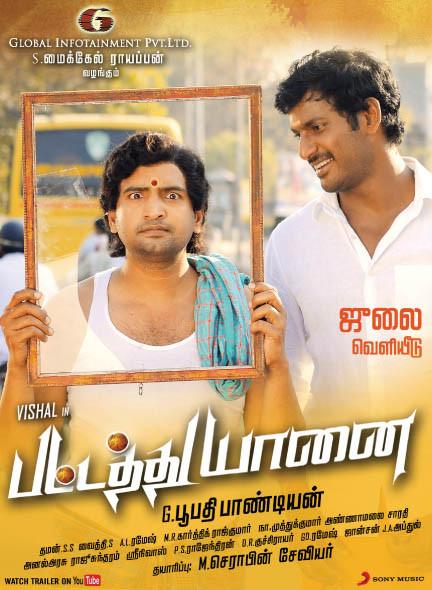 Pattathu Yaanai Movie New Poster