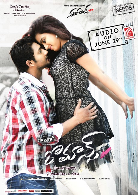 Romance Movie Theatrical Trailer