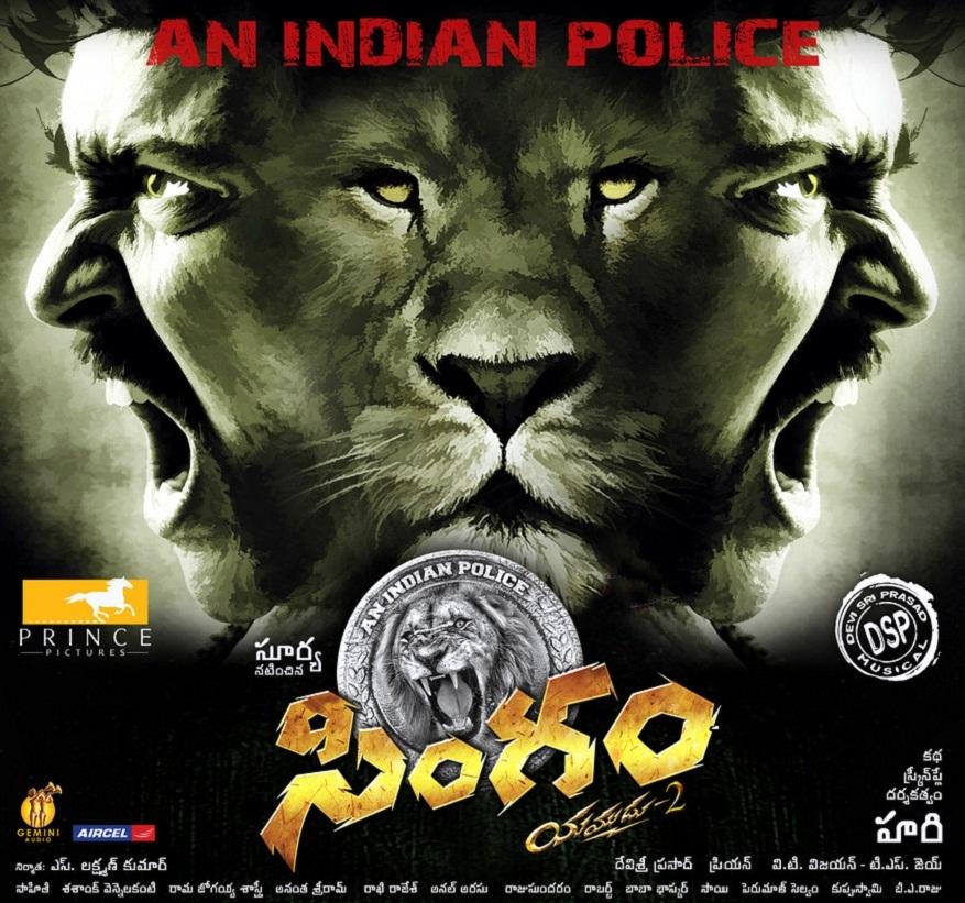 Surya's Singam Telugu Posters