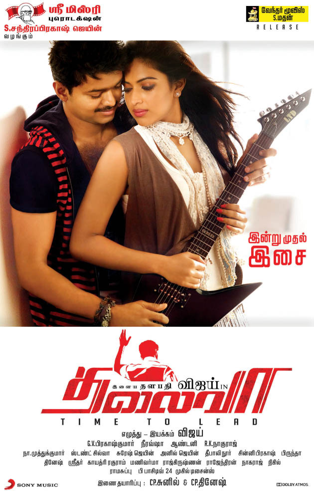 Thalaivaa Audio Releasing Today Poster