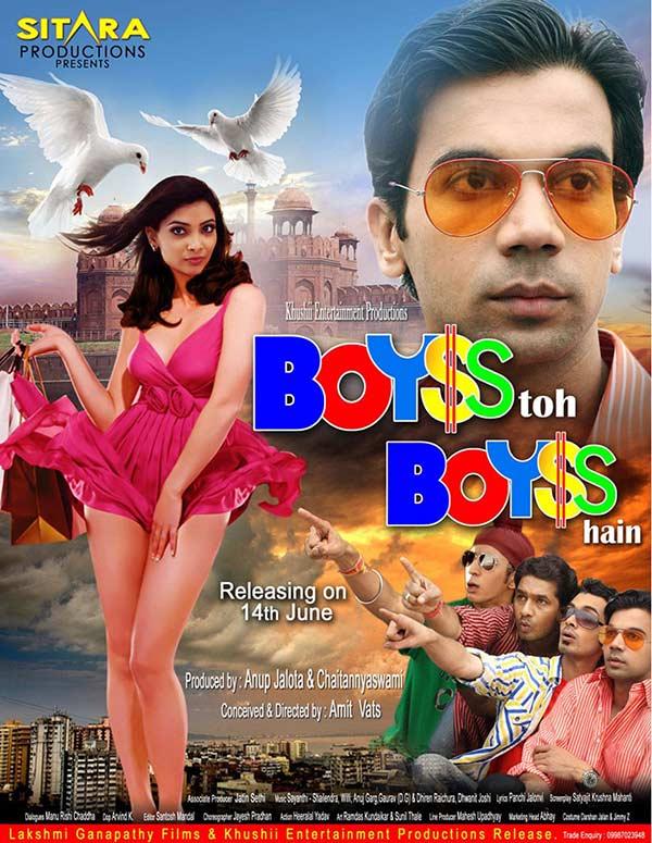 Boyss Toh Boyss Hain Poster