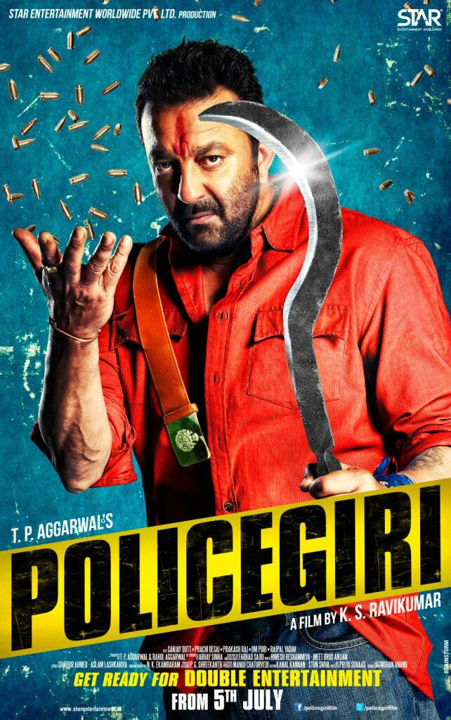 Policegiri Movie Posters