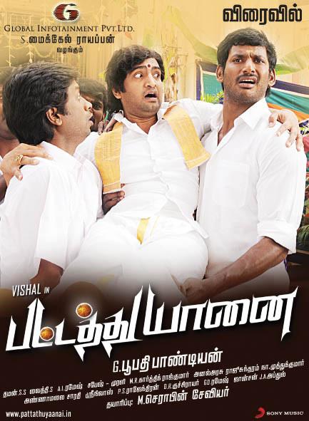 Pattathu Yaanai New Comedy Poster