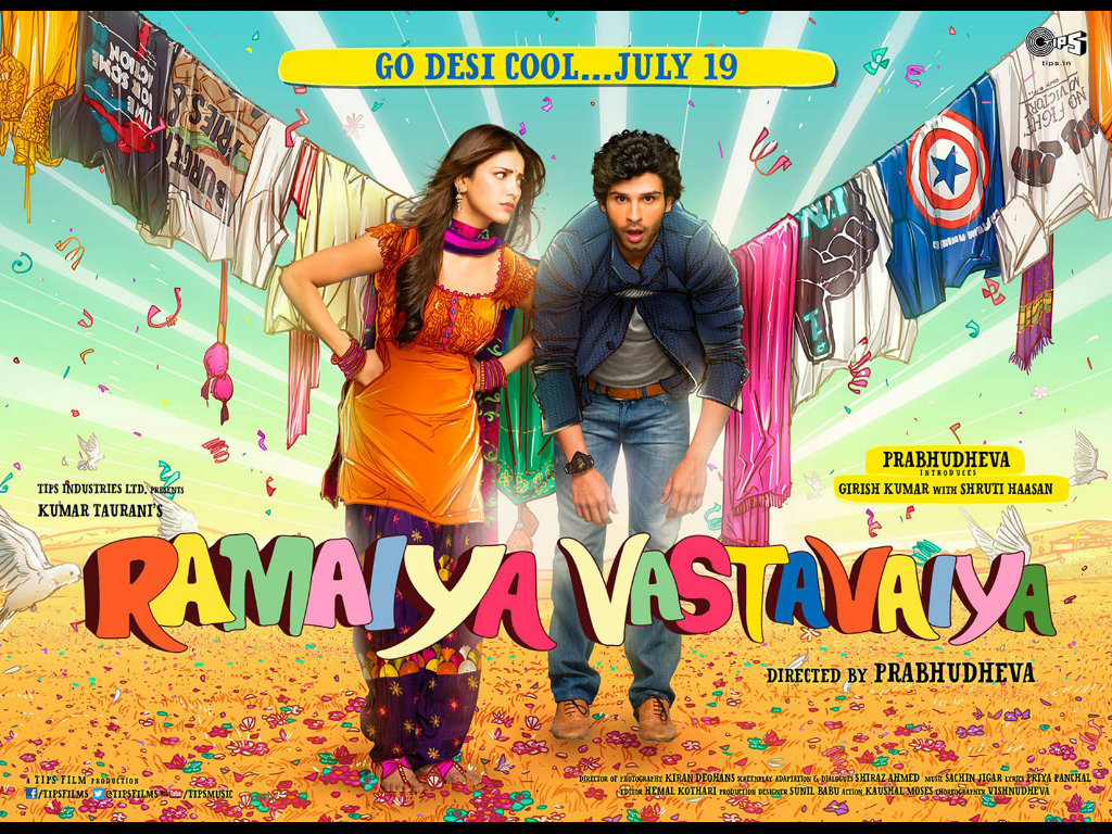 Ramaiya Vastavaiya releasing July 19th