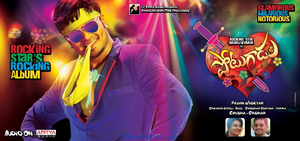 Potugadu Telugu Movie First Look Poster