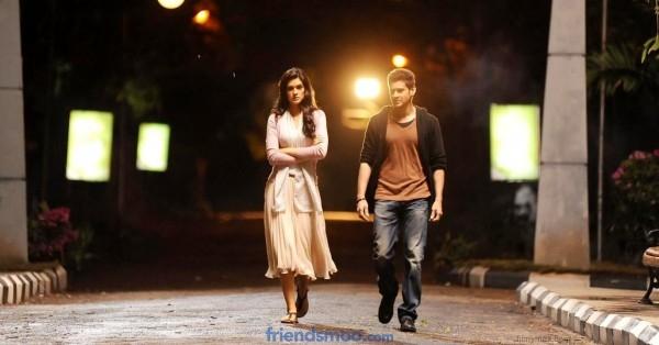 Super Star Mahesh Babu's 1 Nenokkadine Audio Release on 15th Dec