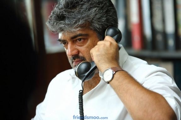 Ajith Veeram Latest Photos