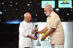 Bapu gets GAMA award.