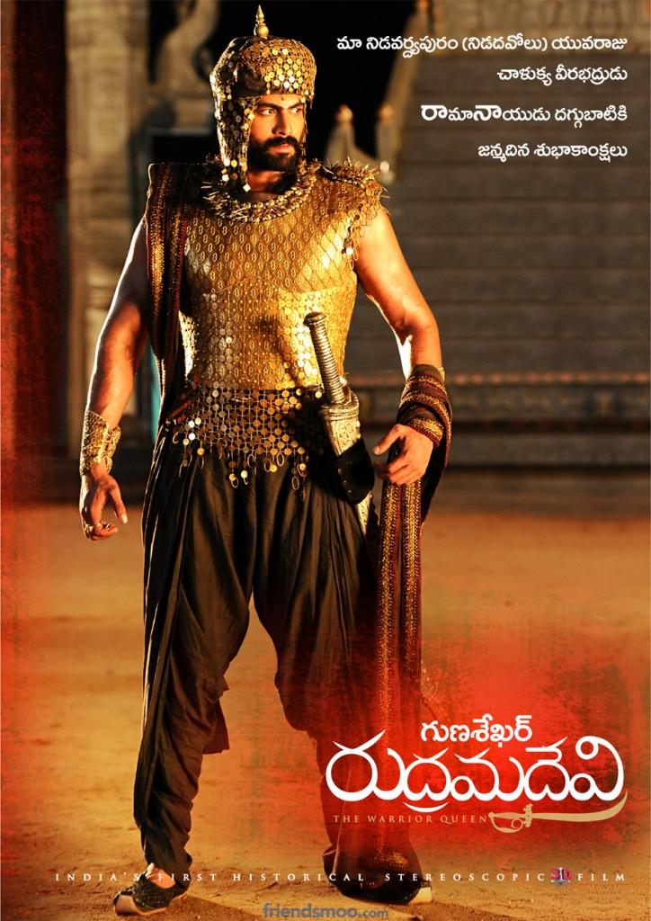 Rana 1st look in Rudhramadevi movie
