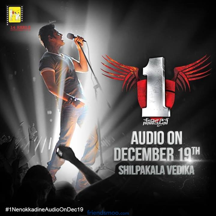 Super Star Mahesh Babu's 1 Nenokkadine Audio Release on 19th Dec