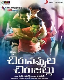 "Jeeva'upcoming tollywood  film""Chirunavvula Chirujallu """