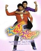 """Allari Naresh' new film """"JUMP JILANI"""""""