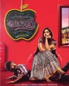 "JAI AND SWATHI's tamil new movie""Vadacurry"""
