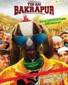 "ANSHUMAN JHA'S NEW FLIM""Yeh Hai Bakrapur  """