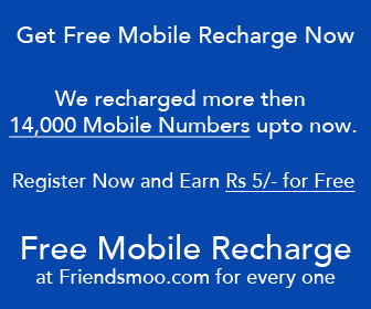 Friendsmoo Free Mobile Recharge