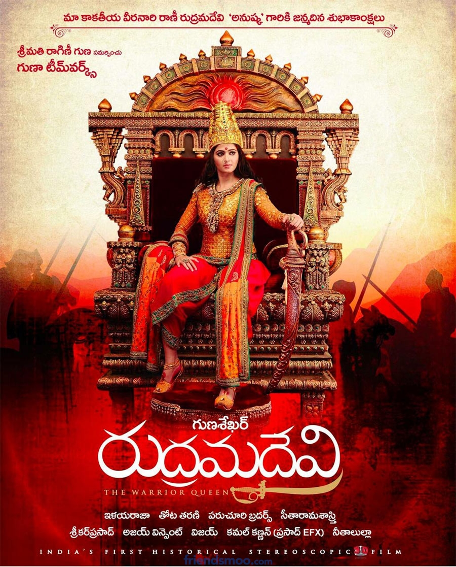 Director Gunashekhar the Rudramadevi Rumors