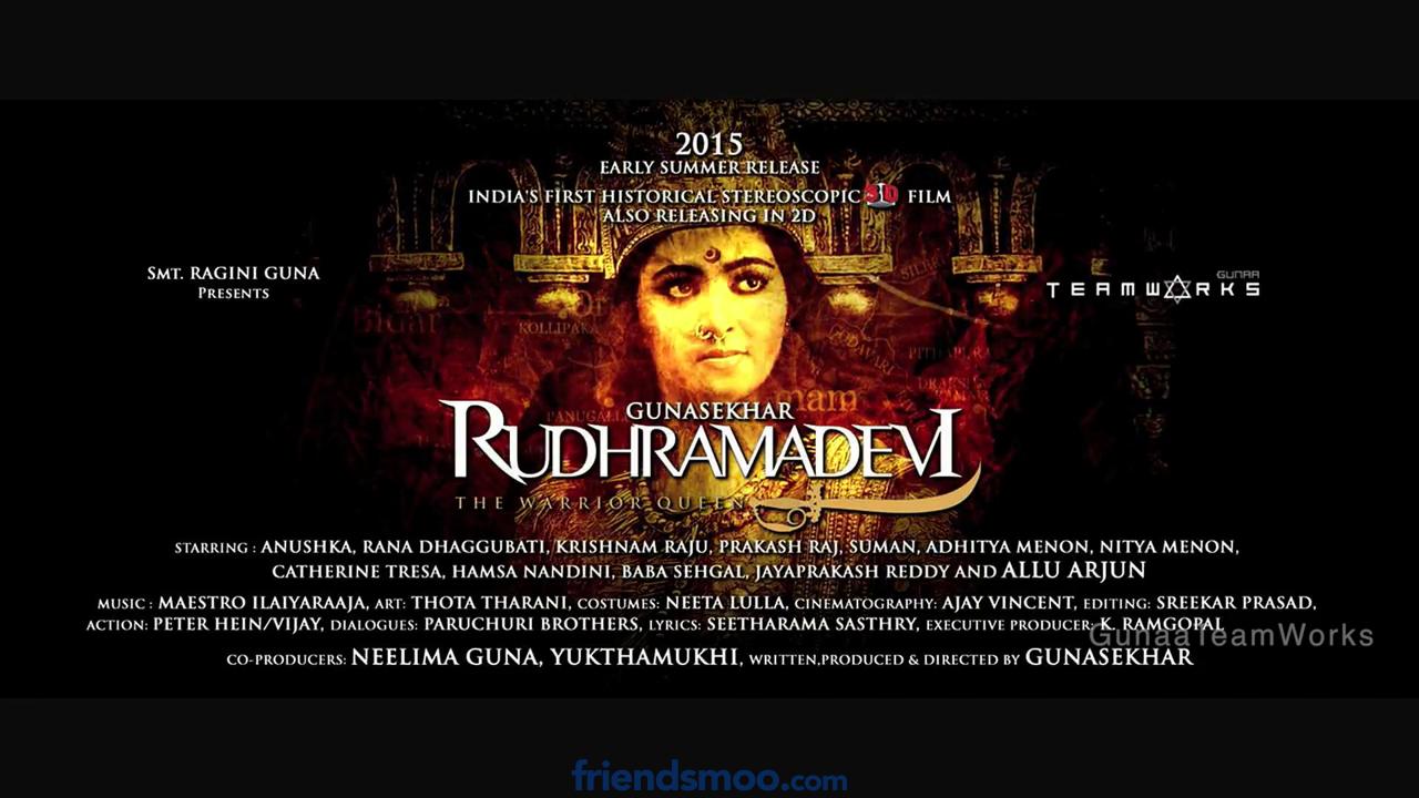 Rudhramadevi Official Trailer | Anushka, Allu Arjun, Rana, Gunasekhar