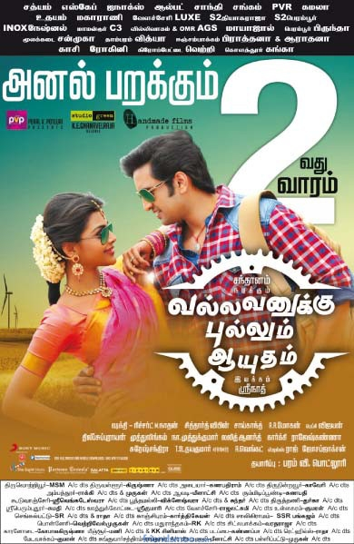 Vallavanukku Pullum Aayudham Second Week Poster
