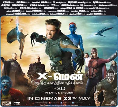 X Men Releasing Soon Poster in Tamil