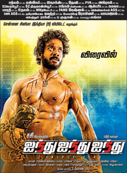 555 Bharath Movie New Body Showing Poster