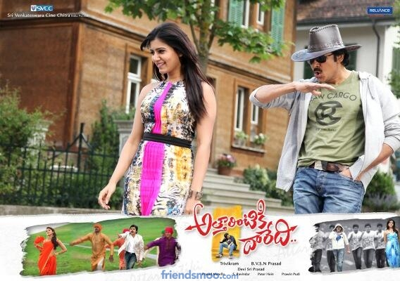 Attarintiki Daredi Latest Movie Poster