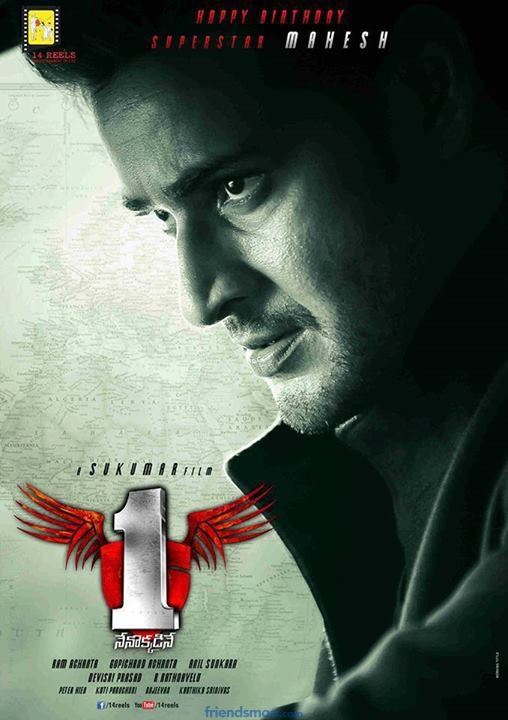 Happy Birthday to Super Star Mahesh Babu by Friendsmoo