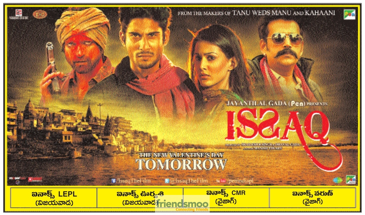 ISSAQ Movie Releasing Tomorrow