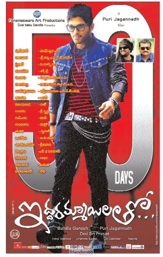 Iddarammayilatho 50 Days Poster