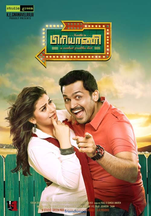 Karthi's Biriyani from Sep 6?