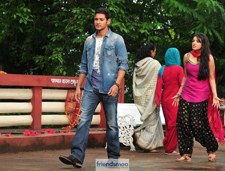 Mahesh Babu and Kajal Aggarwal in Business Man at Temple Scene