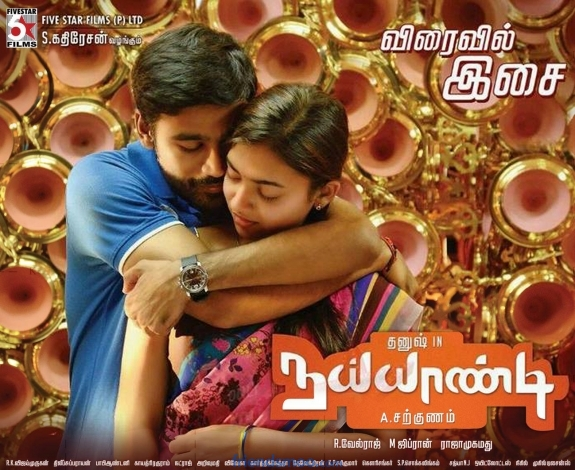 Naiyandi Audio Soon Poster