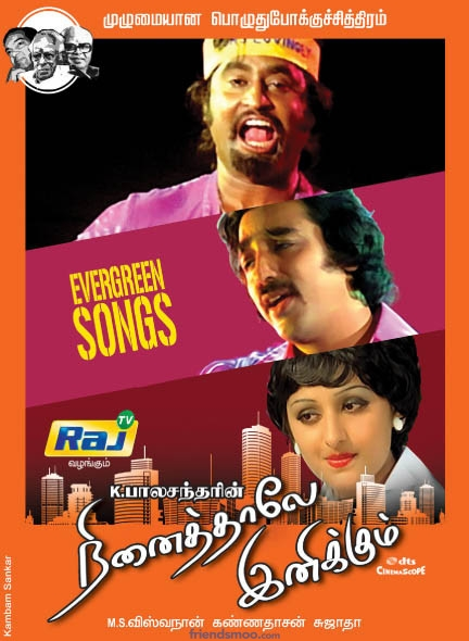 Ninaithale Innikum Movie Poster