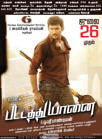 Vishal's Pattathu Yaanai releasing with 850 prints world wide