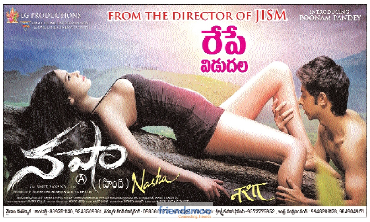 Poonam Pandey' Nasha Releasing Tomorrow-Friendsmoo