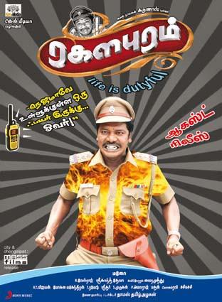 Ragalapuram Movie Comedy Poster