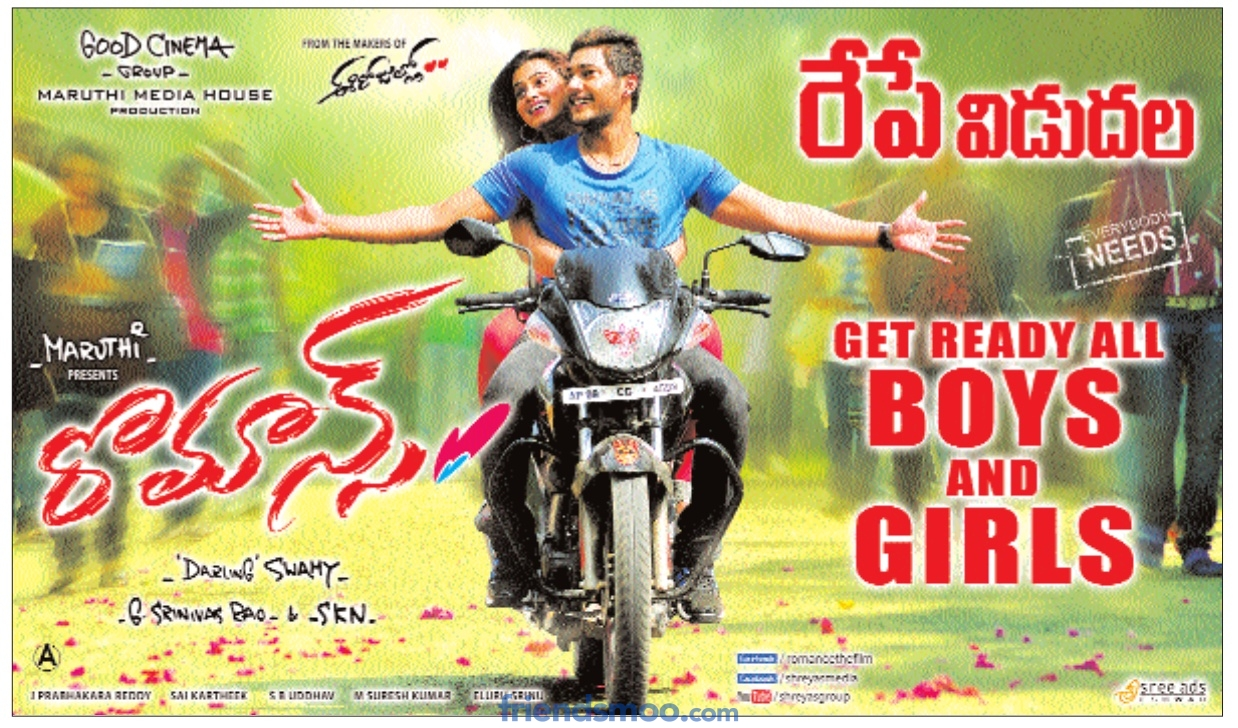 Romance Movie Tomorrow Releasing Poster