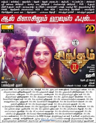 Singam 2 Successfully Running Theater List and Houseful Poster