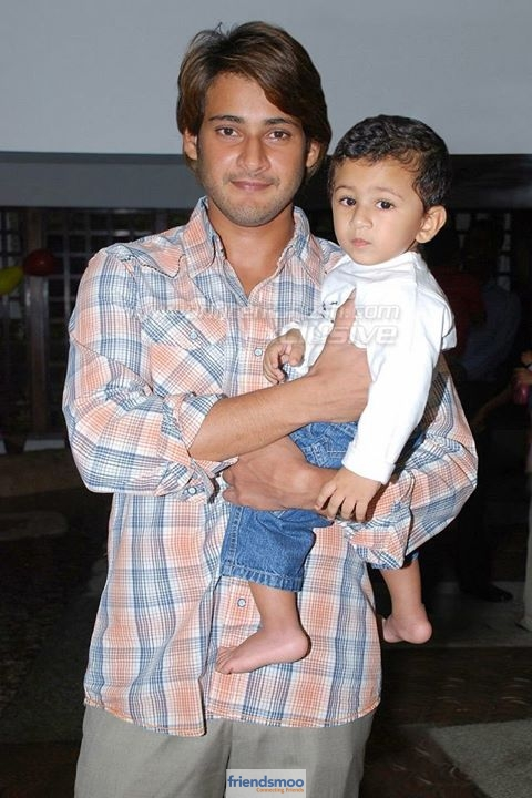 Super Star Mahesh Babu with His Son Goutham Krishna Rare Photo