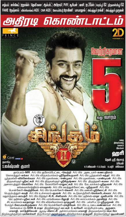 Surya's Singam 2 5th Week Poster