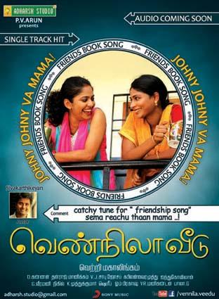 Vennail Veedu Movie Poster