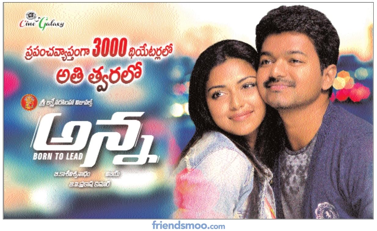 Vijay's Anna Telugu Poster