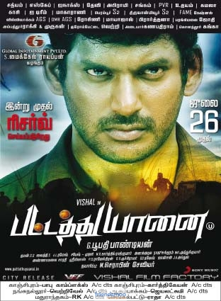 Vishal's Pattathu Yaanai Releasing Tomorrow