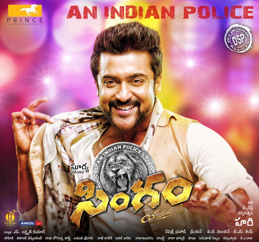 Surya Singam Telugu Audio Release Tomorrow