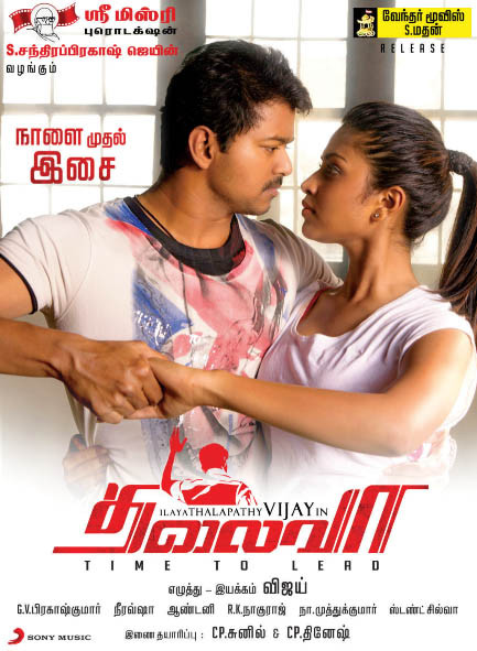 Vijay's Thalaivaa Audio Release Poster