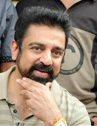 Is Uthama Villain Kamal Haasan's next movie?