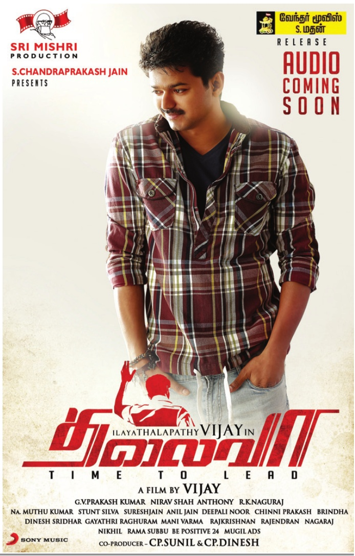 Thalaivaa Audio Coming Soon Poster